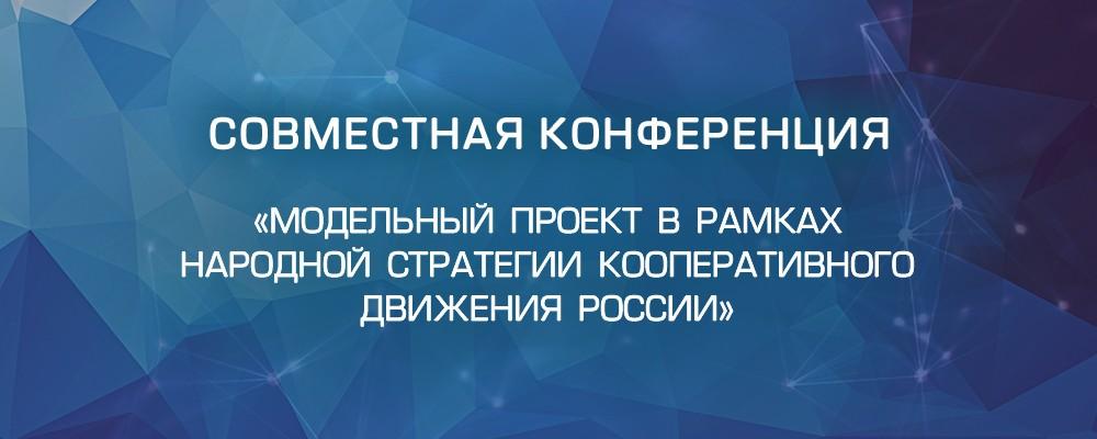 news_konferenc1_01