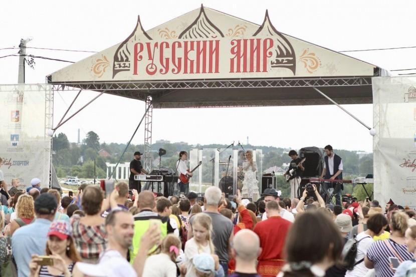 Festival-_Russkiy-mir_-v-Sergievom-Posade-v-2019-godu