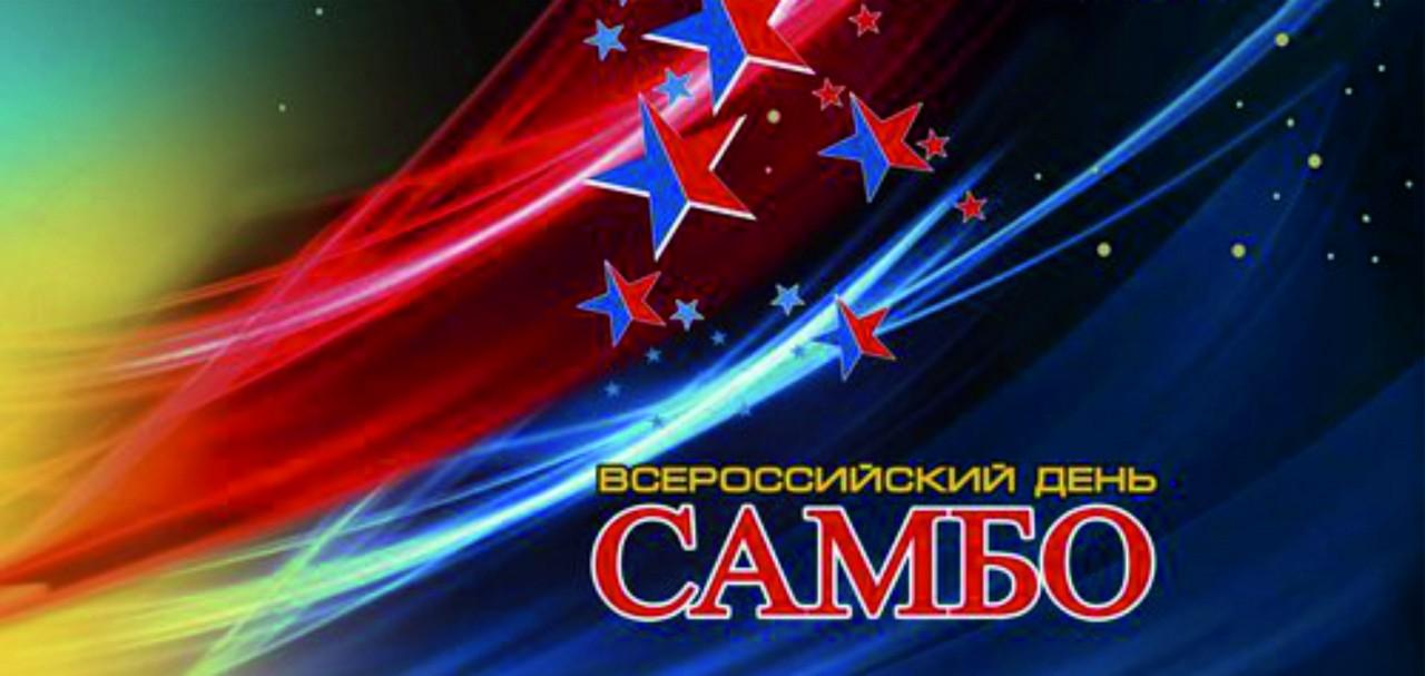 17-novosti-14-11-17