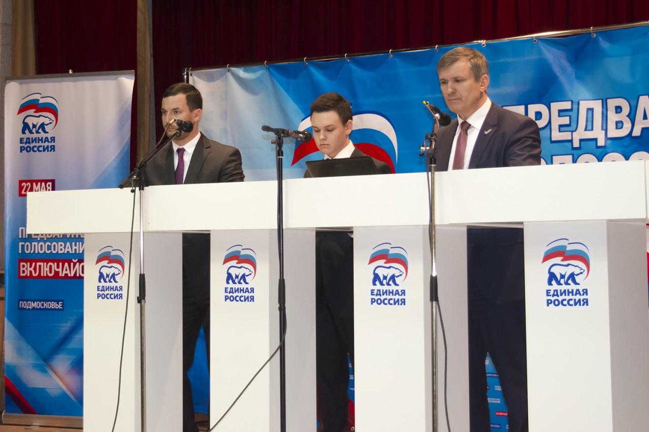 В городе Красногорске Московской области прошли дебаты в депутаты Государственной Думы