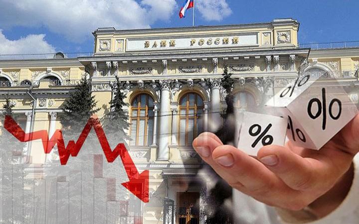 stavka-refinansirovaniya-na-2019-god-cb-rf-101