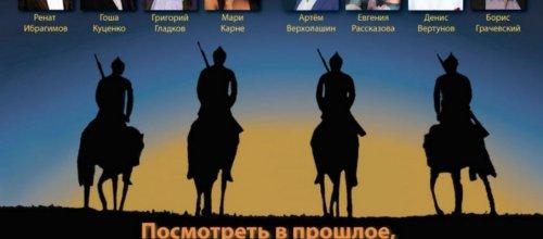 Гала- концерт в Государственном…