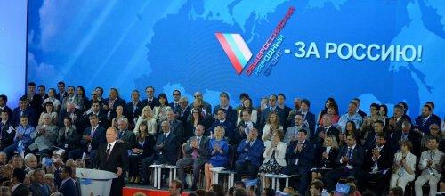 Общероссийскому народному фронту исполнилось…