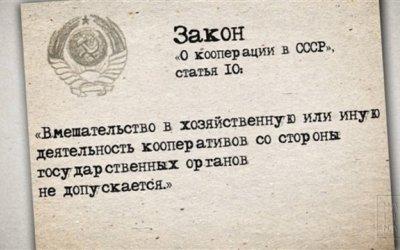 Обращение Председателя Исполкома Движения Развития Кооперации Греднева Василия Николаевича